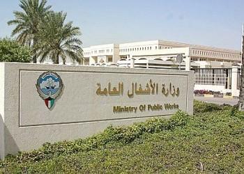 الكويت توقع عقد مشروع صرف صحي بـ1.26 مليار دولار