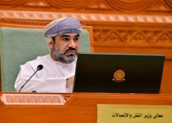 عمان توضح أسباب استضافة وزير إسرائيلي في مسقط