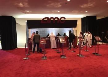 السعودية تتصدر الشرق الأوسط بعدد شاشات السينما في 2030