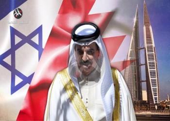 القدس العربي: البحرين.. مفخرة الاستقواء بإسرائيل وتهمة التخابر مع قطر