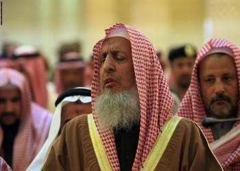 مفتي السعودية مشيدا برجال الهيئة: أبعدوا الأفكار الضالة والمنحرفة