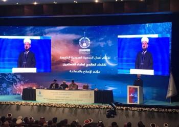 الاتحاد العالمي لعلماء المسلمين يرفض التطبيع مع إسرائيل