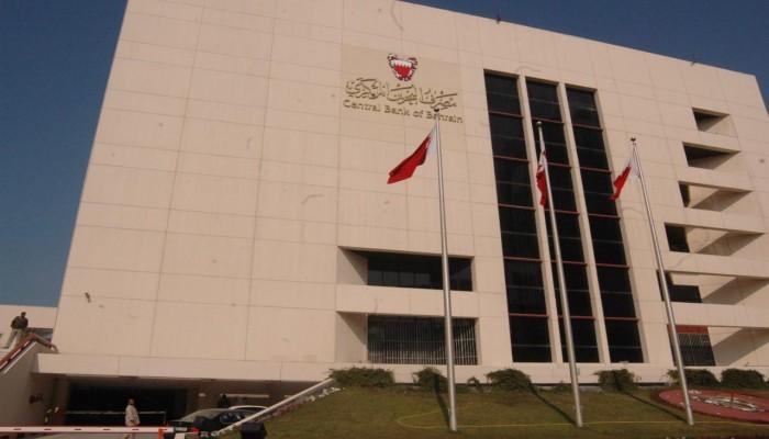 تراجع الأصول الأجنبية بمركزي البحرين 36%