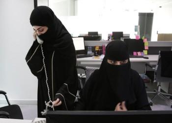 %8.8 زيادة في توظيف السعوديات بالقطاع الخاص