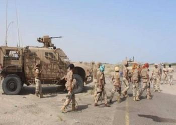 القوات اليمنية تسيطر على أكبر مستشفيات الحديدة