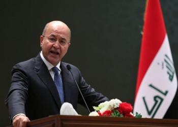 الرئيس العراقي يزور الكويت الأحد في مستهل جولة خليجية