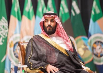 فايننشال تايمز: بن سلمان يواجه محاولات داخلية لتقليص سلطاته