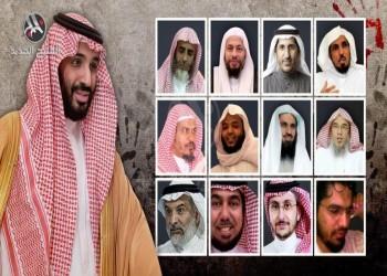 السعودية.. إعادة التحقيق مع معتقلي الرأي المحالين للمحاكمة