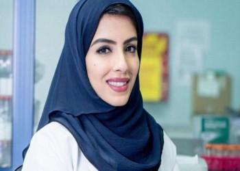 الإمارات تمنح باحثة سعودية جائزة الحد من الاضطرابات الجينية