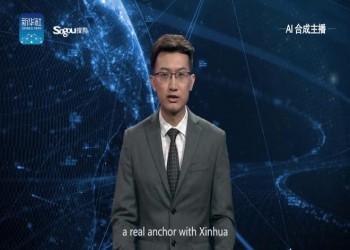 أول مذيع بذكاء اصطناعي يقدم نشرة إخبارية في الصين