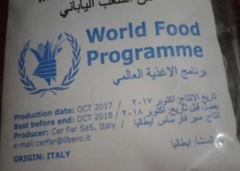 رصد مساعدات غذائية منتهية الصلاحية في اليمن