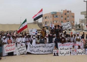 مقتل متظاهر وإصابة آخرين خلال تفريق اعتصام المهرة باليمن