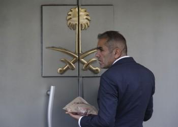 الخارجية التركية تنفي أنباء نقل قنصلية السعودية في إسطنبول