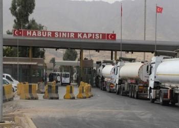 تقارب تجاري بين تركيا والعراق بسبب العقوبات على إيران