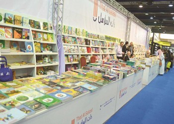 افتتاح معرض الكويت الدولي للكتاب بمشاركة 505 دور نشر