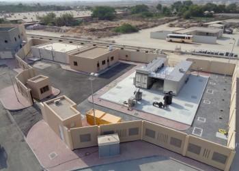 البحرين تتجه لخصخصة خدمات الصرف الصحي مطلع 2019