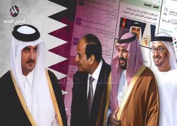 الخليج العربي ما بعد الوهم المتبدّد