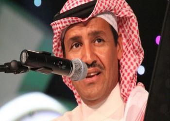 المطرب السعودي خالد عبدالرحمن ينفي شائعات وفاته