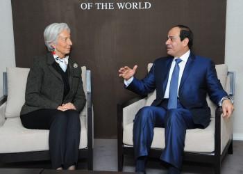 الجنيه المصري ونبوءة صندوق النقد الدولي