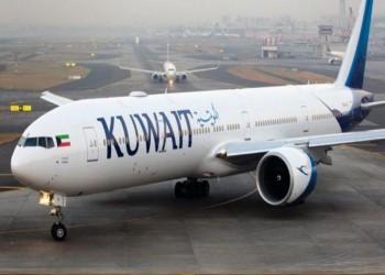 صحيفة: طائرة كويتية تنقل وفد الحوثيين إلى مباحثات السويد