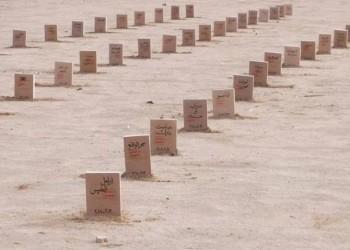مقبرة شواهدها أسماء كتب ممنوعة في الكويت