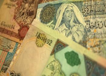 حملة ليبية للبحث عن أموال القذافي المجمدة