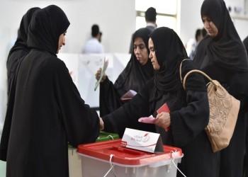 البحرين: 67% نسبة المشاركة بالانتخابات.. والوفاق: 30% فقط