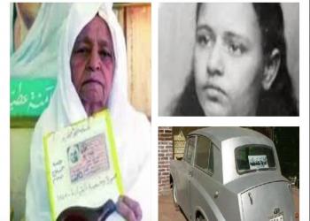 بالصور.. سيارة أول امرأة تحصل على رخصة في السودان