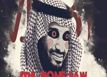 في أن محمد بن سلمان محق وهو ابن عصره!