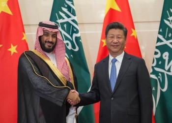 الصين: ندعم السعودية للتنويع الاقتصادي والإصلاح الاجتماعي