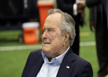 دول خليجية ترسل تعازيها لأمريكا في وفاة بوش الأب