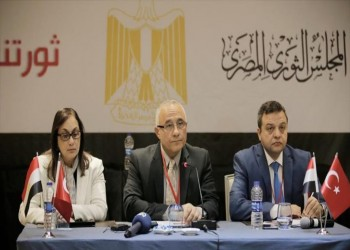 المجلس الثوري المصري: من يستولي على ثروات البلاد سيدفع الثمن