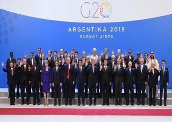 مجموعة العشرين تشدد على ضرورة إصلاح منظمة التجارة