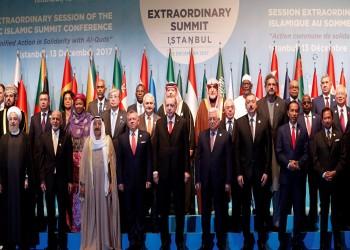 """التعاون الإسلامي:اجتماع لاتخاذ موقف موحد حيال """"قانون يهودية إسرائيل"""""""