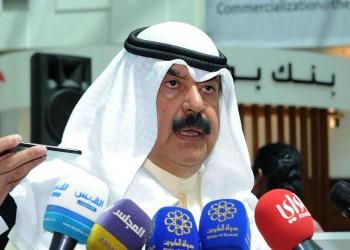 الخارجية الكويتية: آلية حضور القمة الخليجية لم تحدد بعد