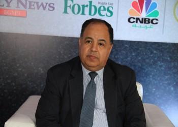 مصر تحصل على ملياري دولار من قرض صندوق النقد نهاية العام