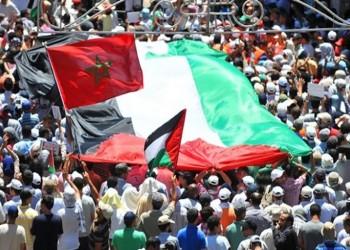 مناهضون للتطبيع يحتجون ضد استضافة المغرب مؤتمرا عن الهولوكوست
