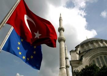 تشمل القضاء.. تركيا تطلق عملية إصلاح للانضمام للاتحاد الأوروبي