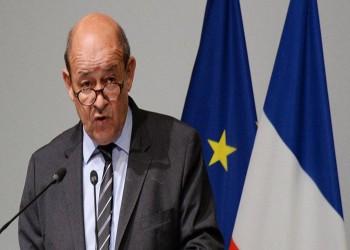 لودريان: نتمنى من الرئيس الأمريكي عدم التدخل بشؤون فرنسا