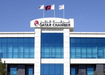 غرفة قطر تستقبل وفدا تجاريا إندونيسيا لبحث تعزيز التعاون