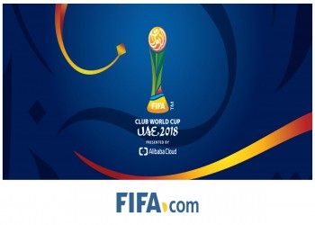 تعرف على جدول مباريات كأس العالم للأندية 2018