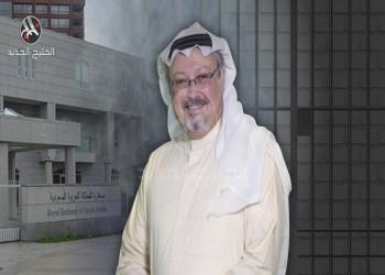 صحف الخليج تبرز التصعيد الأمريكي التركي ضد السعودية بسبب خاشقجي
