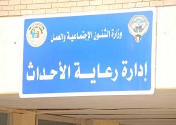 الكويت.. السجن 7 سنوات حال استغلال المشاهير لأطفالهم إعلاميا