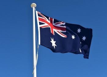 أستراليا تعتزم إعلان نقل سفارتها رسميا إلى القدس الأربعاء