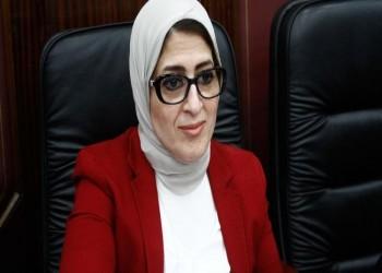 مصر تواجه نقصا حادا في الأطباء والممرضين