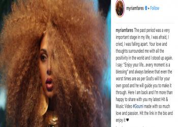 ميريام فارس تعود بأغنية مثيرة للجدل وتسيء لأفريقيا
