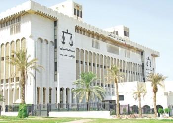 السجن 15 عاما لضابط كويتي بتهمة اختلاس 328 ألف دولار