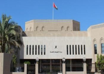 عمان توقع اتفاقيتي امتياز نفطي مع شركة أوكسيدنتال