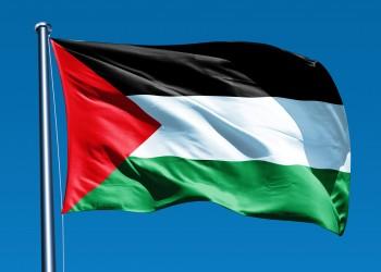 نيجيريا.. مسيرة تضامن مع فلسطين