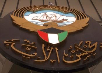 الدستورية الكويتية تسقط عضوية الحربش والطبطبائي
